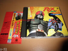 KAMEN RIDER BLACK RX soundtrack CD 9 songs collection hits 1989 OST masked rida