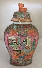 Chinese Qing Famille Rose Porcelain Vase Urn Bird Foo Dog Signed 16""