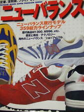 New Balance 359Models Collection book sneaker vintage photo M 1300 racing