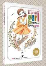 Preview Fashion Girl Postcards Coloring Book Adult Gift Anti Stress Therapy DIY