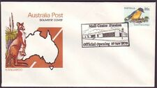 1979 MAIL CENTRE PRESTON (VIC) OFFICIAL OPENING COMMEMORATIVE CANCEL (RU0527)