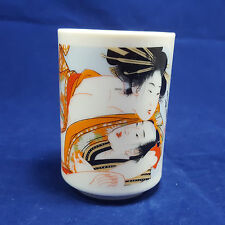 Porcelain Japanese Sake or Tea Cup Erotic Scene Oiran Geisha Asian Courtesan 3in