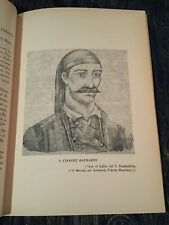 1821 GREECE GREEK BOOK ABOUT THE HEROES OF THE MACEDONIAN WAR OLYMPIOS FARMAKIS