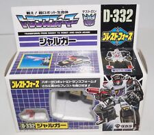 D-332 Liokaiser Jargua MINT UNUSED Takara Victory Brestforce G1 Transformers