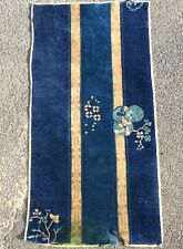 Circa 1920 Chinese Peking/Art Deco Royal Blue Ground Scatter Rug. Wool
