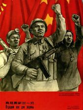 PROPAGANDA CHINA SOVIET UNION COMMUNISM ART POSTER PRINT LV6962