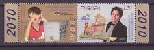 EUROPA 2010 CHESS EUROVISION NAGORNO KARABAKH ARMENIA SET MNH R15051ab