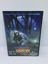 THE SUPER SHINOBI II Complete Sega Megadrive Japan Jpn