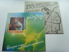 ROSTOTSKY -Concert in the Olympic village + Open your eyes you can fly 2LP JAZZ