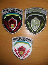 PATCH POLICE UKRAINE  - BOMB, EOD, Sapper  unit - ORIGINAL! RARE! Lot 3 patches!