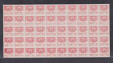 US State Revenues - MD 195? Bedding Inspection #BD9 - Full Sheet/50 - MNH
