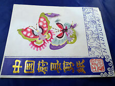 ~VTG Estate HANDCRAFTS Paper cuts Transfers of Butterflies from CHINA