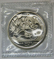 1987 China 1oz New York Expo platinum panda medal with coa