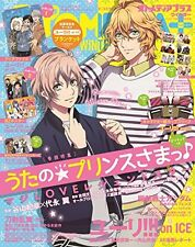 OTOMEDIA  Plus Winter  January 2017 Yuri on Ice/ Anime Manga magazine from Japan