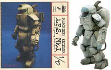 MASCHINEN KRIEGER 1/12 - Ma.K. A.F.S. ARMORED FIGHTING SUIT Mk.I - NUOVO
