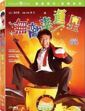 "Stephen Chow ""When Fortune Smiles"" Sandra Ng HK 1990 Classic Remastered DVD"