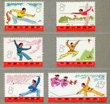 China 1975 T7 Wushu Stamps MNH - Martial Art Sport