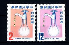 CHINA - CINA TAIWAN (ROC) - 1980 - Campagna per il risparmio energetico.