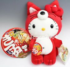Hello Kitty red fox ramen plush & charm set original Sanrio Banpresto Japan