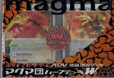 JAPANESE Magma Deck Kit TEAM AQUA MAGMA Pokemon TCG theme deck sealed ENTEI EX