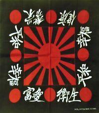 Rising Sun Bandana BLACK 22x22 Cotton Scarf Wrap Bandanna Head Japan Japanese