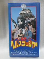 HELL COMES TO FROGTOWN -  Japanese original Vintage VHS RARE