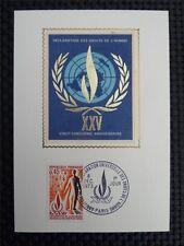 FRANCE MK UN HUMAN RIGHTS MENSCHENRECHTE MAXIMUMKARTE MAXIMUM CARD MC CM c1625