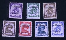 Burma STAMP 1944 ISSUED JAPAN OCCUPATION OVERPRINT COMPLETE  SET, MNH