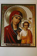 HOLY VIRGIN MARY Mother of Jesus Christ Lady of Kazan  Icon Казанская 10x12cm