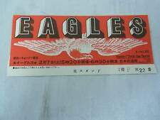 Rare Vintage 1976 Eagles 1st Japan Concert Tour Ticket Stub @ Nippon Budokan