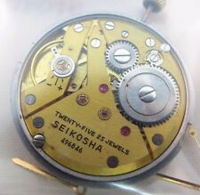 "SEIKOSHA,496846 ""Manual Wind"" Thin Round Dial"",RARE MOVEMENT,Running,M-06"