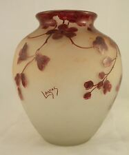 VTG LEGRAS SIGNED Cameo Art Glass Vase by Ovington New York France
