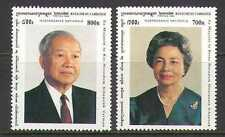 Cambodia 1995 King/Queen/Royalty 2v set (n21335)