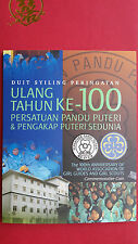 2012 M'sia 100th Anni Of World Association Of Girl Guides & Girl Scouts ( B.U )