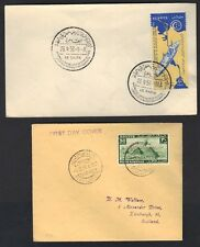 EGYPT 1956 TWO FDC NATIONALIZATION OF SUEZ CANAL FDC INSCRIBED LIBERTEE DE LA