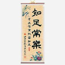 CHINESE CALLIGRAPHY WALL HANGING SCROLL - ZHI ZU CHENG LE - FREE UK P&P