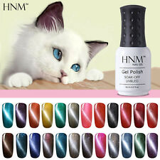 HNM cats eye Magnetic 8ml UV LED Gel Nail Polish 75 colors
