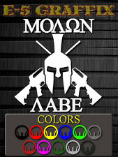 DEL Molon Labe Spartan Cross Rifles Vinyl decal NRA USMC Army Navy Air Force