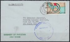 1975 UAE Local Cover ABU DHABI from Embassy of Pakistan Botschaft [bl0146]