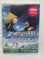 GALAXY EXPRESS 999: ETERNAL FANTASY - Memorial Album -CD-ROM- 95/Mac -w/MOUSEPAD