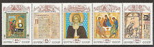 Russia 1991 Cultural Heritage Paintings Art Strip of Five (5) MNH (SC# 6008a)