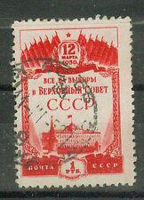 Russland Briefmarken 1950 Wahlen zum Obersten Sowjet Mi.Nr.1447