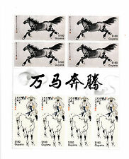 Guyana 2014 MNH Year of Horse 8v M/S Lunar New Year Chinese Zodiac Art Stamps