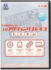 Used PS2 Pro Action Replay 3 Light Japan Import (Free Shipping)