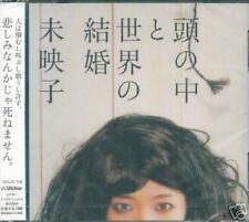 Mieko - Atama no Naka to Sekai no Kekkon - Japan CD-NEW