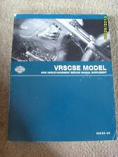 2005 VRSCSE service manual supplement Harley