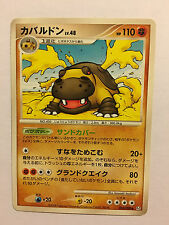 Pokemon Card / Carte Nidoking Rare 055/090 Pt2