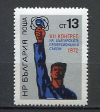 33536) BULGARIA 1972 MNH** Trade Union 1v Scott #2013
