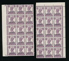 BAHRAIN KG6 1942 1 1/2A MINT BLOCKS 30 stamps MARGINAL SG39...cv £140+...INDIA