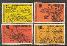INDONESIA 1975 ZBL SERIE 828  MNH